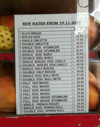 Appu shets Menu, Car street , Mangalore- what tempts my palate